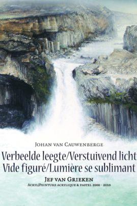 VanCauwenbergeJohan-VerbeeldeLeegteVerstuivendLicht